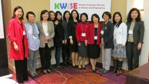 KWiSE-NJNY at NRC2016
